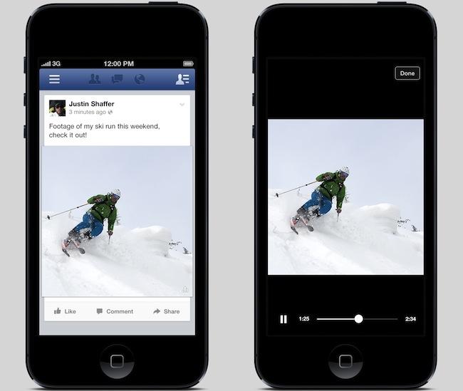 Consumer-Video-Test-Screenshot