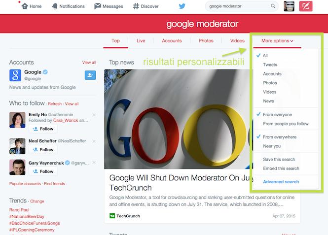 twitter-search_menu