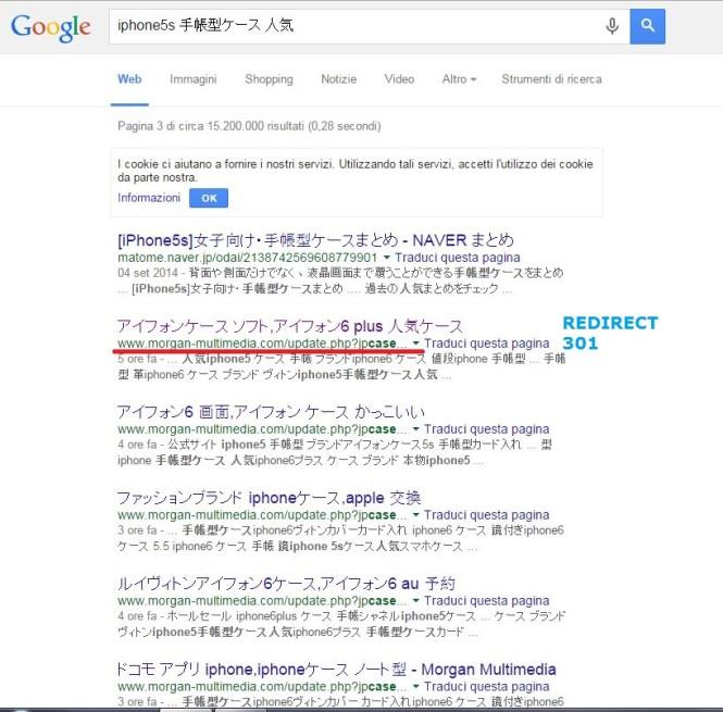 serp google japan