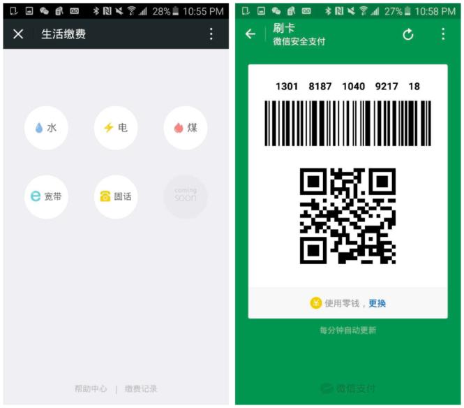 Esempio di WeChat Bot